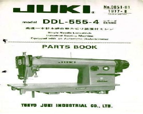 Juki DDL-555-4-Series Industrial Sewing Machine Parts Manual