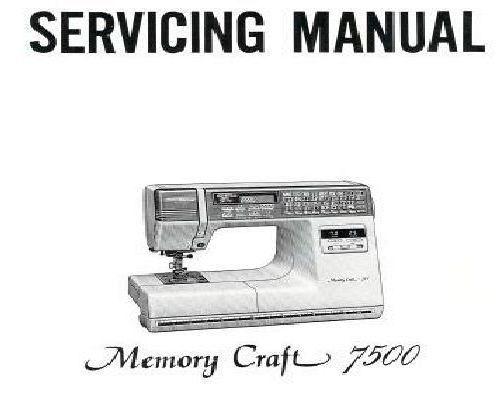New Home Memory Craft  Sewing Machine Manual